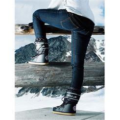 Stiefel NEBOOTS