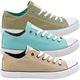 Summerfresh Sneaker, 3 Paar, Herren, Gr. 43